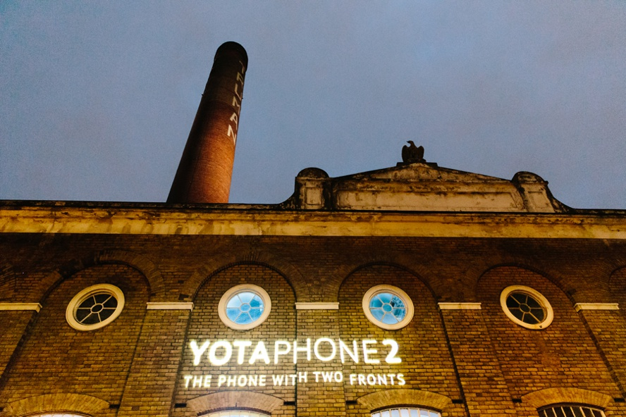 Old Truman Brewery events